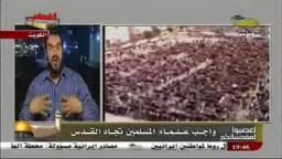 واجب علماء المسلمين تجاة القدس .. الدكتور صلاح سلطان ودور العلماء فى نصرة القدس والمسجد الاقصى .. 3