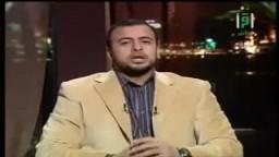 خدعوك فقالوا- الحكم على الغير وسوء الظن - مصطفى حسني