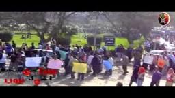 مسيرات طلاب جامعة عين شمس .. تنديداً بإقتحام المسجد الأقصى وإنتهاك حرمة المقدسات الإسلامية فى فلسطين