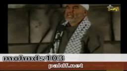 الشيخ المجاهد رائد صلاح .. رئيس الحركة الإسلامية فى القدس المحتلة