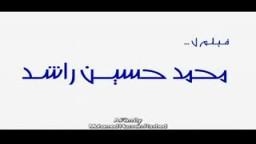 فيلم الاسطى عزرائيل