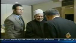 وفاة شيخ الأزهر محمد سيد طنطاوى .. وأنباء عن دفنة فى السعودية