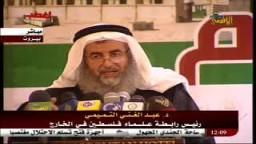 أقصانا لا هيكلهم .. د. عبد الغنى التميمى رئيس رابطة علماء فلسطين فى الخارج