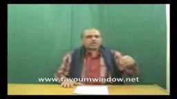 يا غالية- للشاعر حسام خليل - على لسان د. طه عبد التواب - أحدث ضحية لامن الدولة