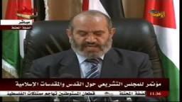 مؤتمر للمجلس التشريعى الفلسطينى حول القدس والمقدسات الإسلامية