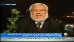 د. عزيز دويك رئيس المجلس التشريعى الفلسطينى يستنهض الهمم للدفاع عن الأقصى