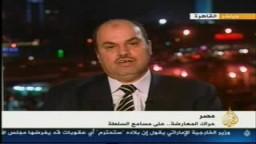 د. حمدى حسن المتحدث بإسم كتله الإخوان فى البرلمان .. أحزاب المعارضة والترشح للرئاسة