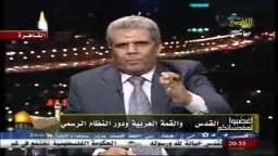 النائب صبحى صالح  ، د. صلاح البردويل .. الصهاينة والإعتداءعلى المقدسات الإسلامية