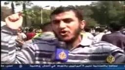 مظاهرة  طلاب جامعة القاهرة لنصرة الأقصى