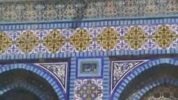 يا الله- المسجد الاقصى