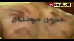 .. برومو عن بدون مونتاج -الرعيل الأول للإخوان المسلمين والتعذيب فى السجون- ج2