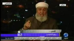 الشيخ احمد البيتاوى .. رئيس رابطة علماء فلسطين .. يحذر من تخاذل المسلمين تجاة القدس