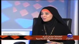 قضية وحوار مع الفنانة المصرية حنان ترك الجزء 1