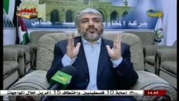 الاستاذ خالد مشعل يدعوا إلى التحرك من أجل إنقاذ الأقصى ويدعوا الى المقاومة ضد الصهاينة المجرمين