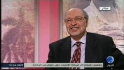 مداخلة هاتفية للدكتور محمد مرسى عضو مكتب الإرشاد للحديث عن موقف الإخوان من ترشيح د. البرادعى للرئاسة
