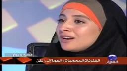 قضية وحوار مع الفنانة المصرية حنان ترك الجزء3