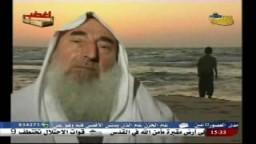 فيلم وثائقى عن حياة  الشيخ المجاهد أحمد ياسين .. 1