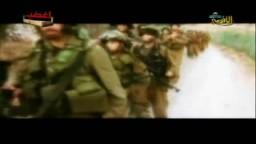 انشودة للشيخ أحمد ياسين ..  يا شيخ تعاهدك حماس