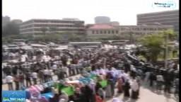مظاهرات ومسيرات طلاب جامعات مصر تنديداً بالإجرام الصهيونى فى القدس وبناء الهيكل المزعوم