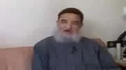 الشيخ عبد السلام ياسين يتحدث عن إستشهاد الشيخ المجاهد أحمد ياسين