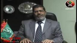 حصرياً .. د. محمد مرسى عضو مكتب الإرشاد والمتحدث الإعلامى لجماعة الإخوان المسلمين ..فى حديث هام