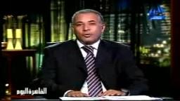 عمرو اديب وقضية أكياس الدم فى محكمة النقض