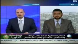 سامى أبو زهرى المتحدث بإسم حركة حماس . القدس والقمة العربية