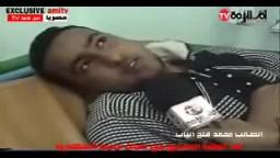 من داخل المستشفى - أحد  الطلاب ضحايا الاعتداء الامني اليوم على الاخوان المسلمين داخل الحرم الجامعي