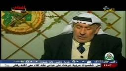 الشيخ المجاهد أحمد ياسين مؤسس حركة المقاومة الإسلامية حماس