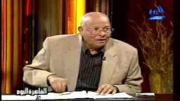 عمرو اديب وحلقة عن تثبت سعر الفائدة ج2