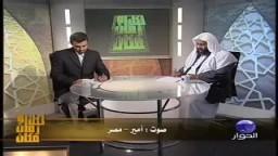 3 ..  الدكتور على بادحدح فى برنامج .. لكل زمان ومكان | مكانة القدس عند المسلمين