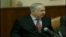 الصهيوني نتنياهو يهدد حركة حماس في غزة