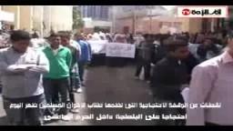 وقفة احتجاجية لطلاب اخوان جامعة الإسكندرية احتجاجا على البلطجة داخل الحرم الجامعي