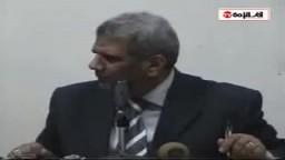 شاهد كلمة الأستاذ- صبحي صالح بالمؤتمر الصحفي الذي فضح ما قام به ضابط أمن الدولة بوالد طالب الحقوق