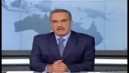 فيديو مسرب يظهر مقتل عراقيين مدنيين