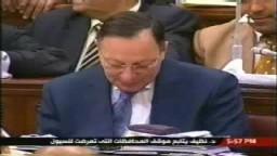 د. إبراهيم الجعفرى . عضو مجلس الشعب