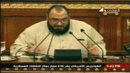 النائب بهاء الدين عطية عضو مجلس الشعب