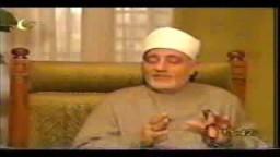 رأى مفتى الجمهورية السابق الشيخ نصر فريد واصل فى المقاطعه