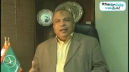 حصرياً .. كلمة د. محمد سعد الكتاتني عضو مكتب الإرشاد عن التأثير السلبى لقانون الطوارىء من البعد السياسى