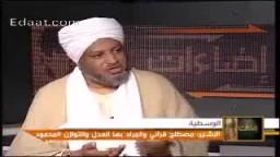 3 .. إضاءات .. مع الدكتور عصام البشير الأمين العام للمركز العالمى للوسطية  .. إخوان السودان