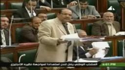 النائب عزب مصطفى وإهدار المال العام فى مشروع فوسفات أبوطرطور