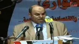 ثلاثون سنة طوارئ- صالون الكتلة البرلمانية للإخوان المسلمين