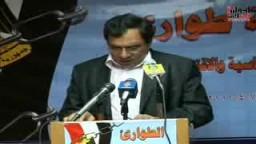 ثلاثون سنة طوارئ- صالون الكتلة البرلمانية للإخوان المسلمين- ج 2