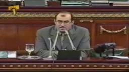 د. جمال حشمت  .. الفساد فى الموازنات وضبط العجز