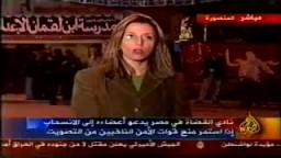 من أرشيف الإنتخابات البرلمانية المصرية 2005 ..تغطية الجزيرة أحداث الانتخابات بحضور د. محمد حبيب