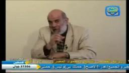 الشيخ وجدى غنيم فى حديث هام عن .. الآثار السلبية للتدخين