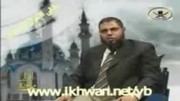 د. عبد الرحمن البر عضو مكتب الإرشاد .. أثر النفس على الإنسان