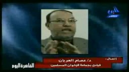 تصريحات د. عصام العريان عضو مكتب الارشاد عقب الإفراج عنه -ج2