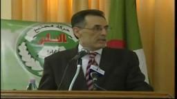 مؤتمر هام لحركة مجتمع السلم (إخوان الجزائر ) لمناقشة أوضاع الحركة وموقفها من الأحداث