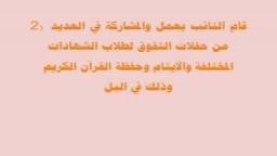 النائب الإخوانى تيمور عبد الغنى .. وأهم إنجازاته فى الدائرة .. الجزء الثانى